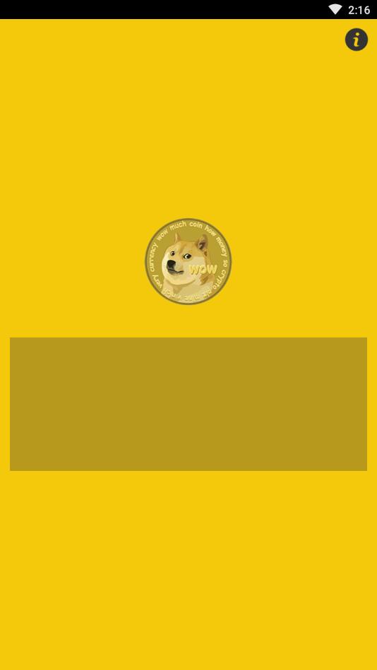 狗狗币挖矿App截图0