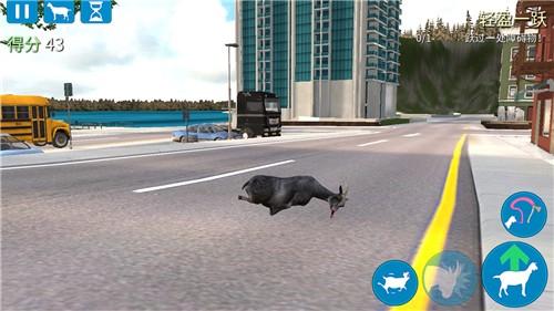模拟山羊手机版截图2