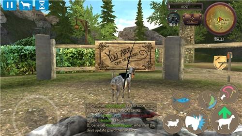 模拟山羊MMO手机版截图3