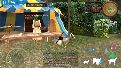 模拟山羊MMO手机版截图2