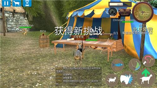模拟山羊MMO手机版截图1