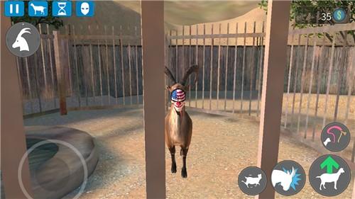 模拟山羊收获日截图5