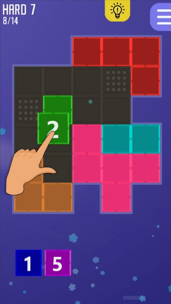 折叠方块2021截图2