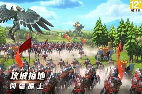 王国纪元台湾版截图1