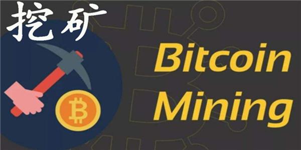 可以自动挖矿赚钱的app下载