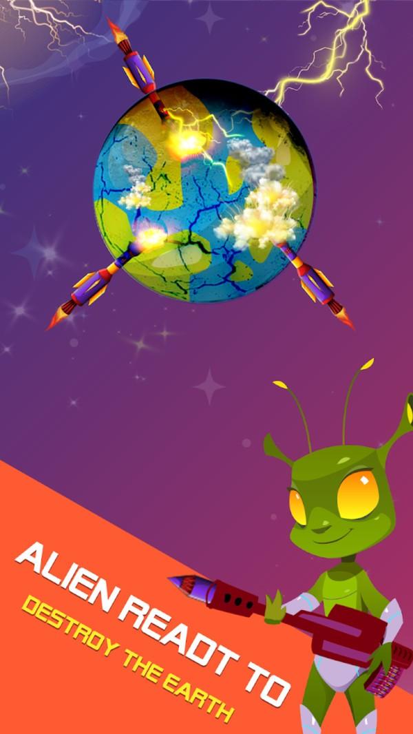 毁灭太阳模拟器官方版截图2