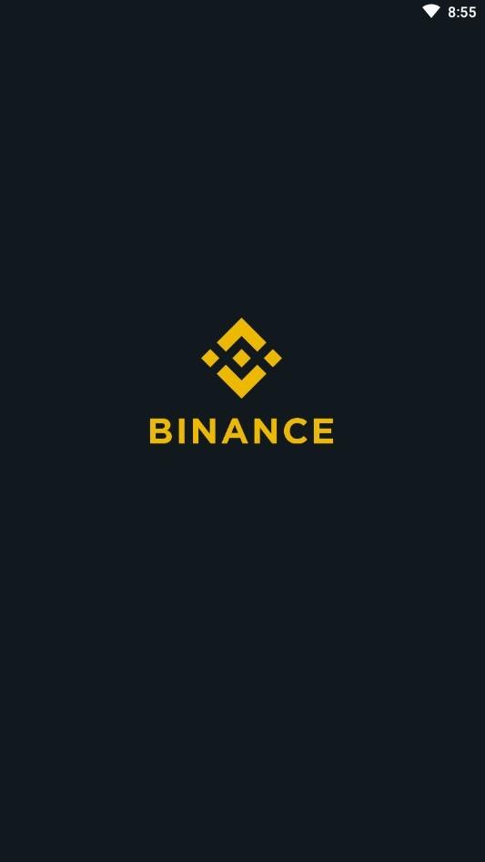 Binance截图1