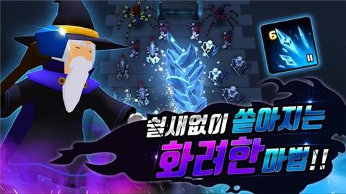 巫师塔无限战斗截图1