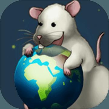 美味星球老鼠和猫