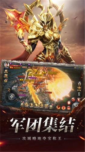 奇迹之剑官网版截图3