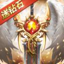 奇迹之剑官网版