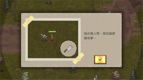 迷你DAYZ2汉化版截图0