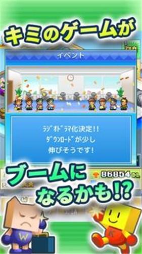 社交梦物语最新版截图4