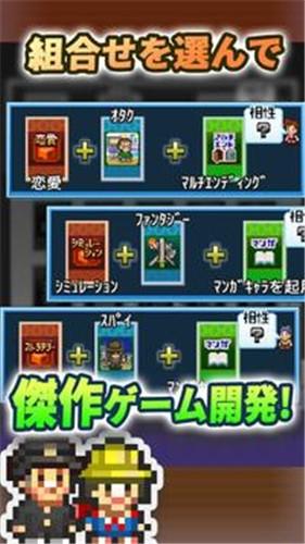 社交梦物语最新版截图3