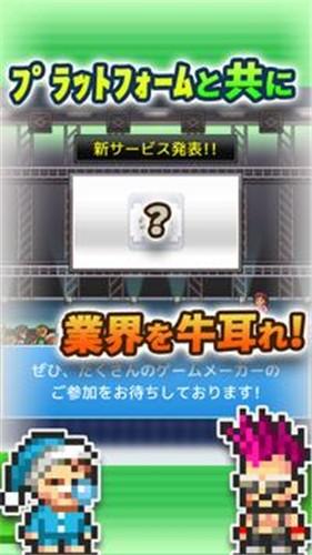 社交梦物语最新版截图2