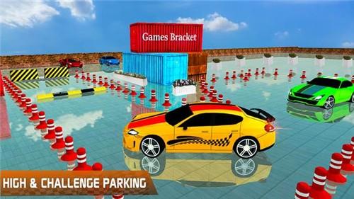 纳斯卡停车场3D截图2