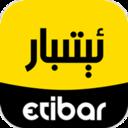 Etibar
