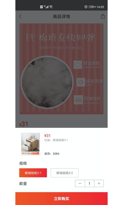 辣苹果国际截图1