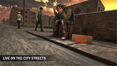 乞丐模拟器手机版截图1