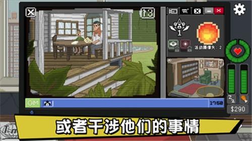 不要喂食猴子中文版手机版截图3