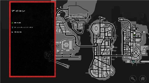 侠盗猎车手自由城故事手机版截图1