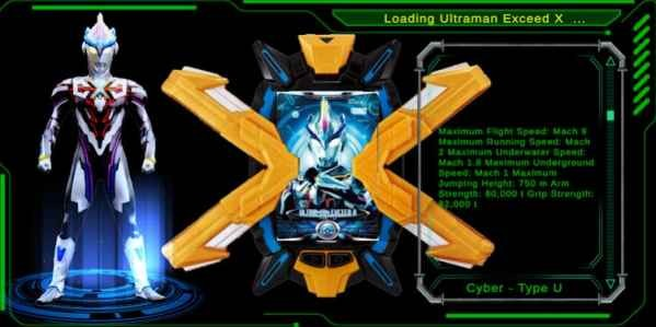 DX艾克斯奥特曼变身模拟器截图2