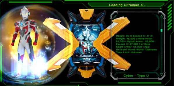 DX艾克斯奥特曼变身模拟器截图0