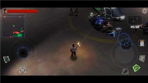 僵尸游戏危险疾病截图1
