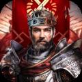 帝王的征程