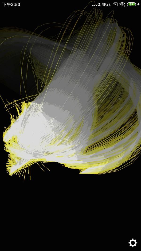 我的炫彩粒子截图3