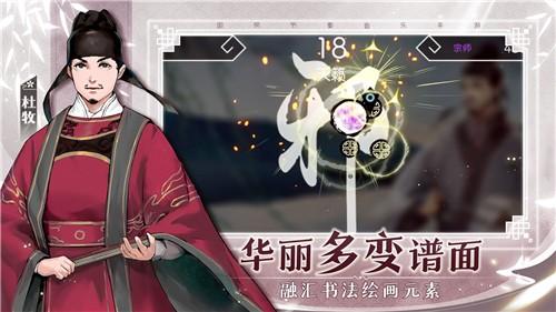 阳春艺曲安卓版截图1