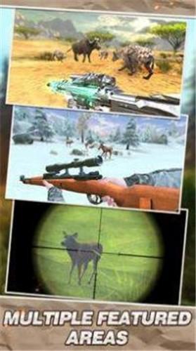 野生生存狩猎截图1