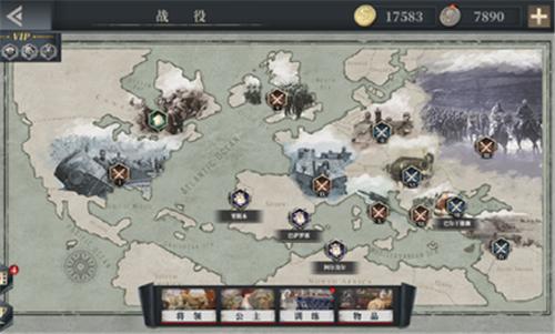 欧陆战争61914免谷歌版截图2