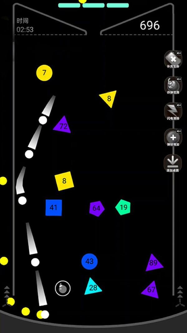 物理弹球经典版截图2