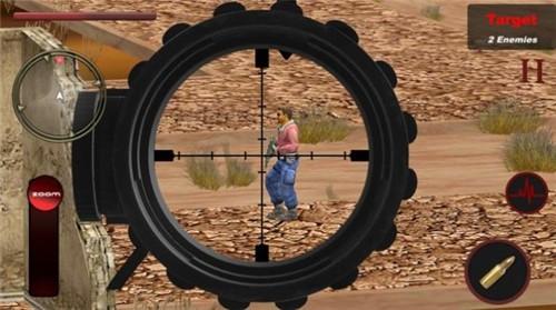 士兵狙击使命截图0