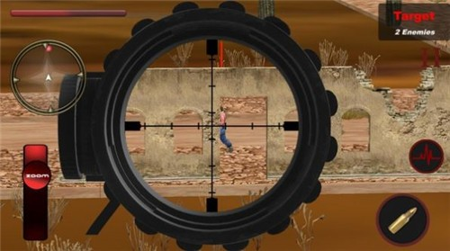 士兵狙击使命截图1