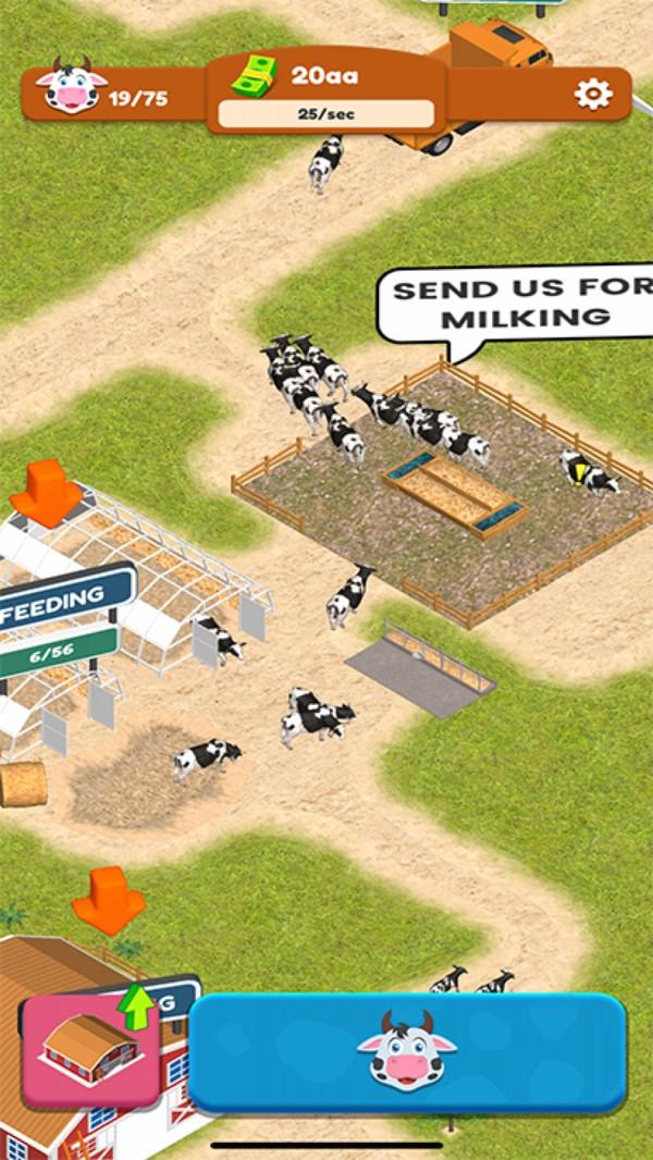 奶牛场模拟器截图2