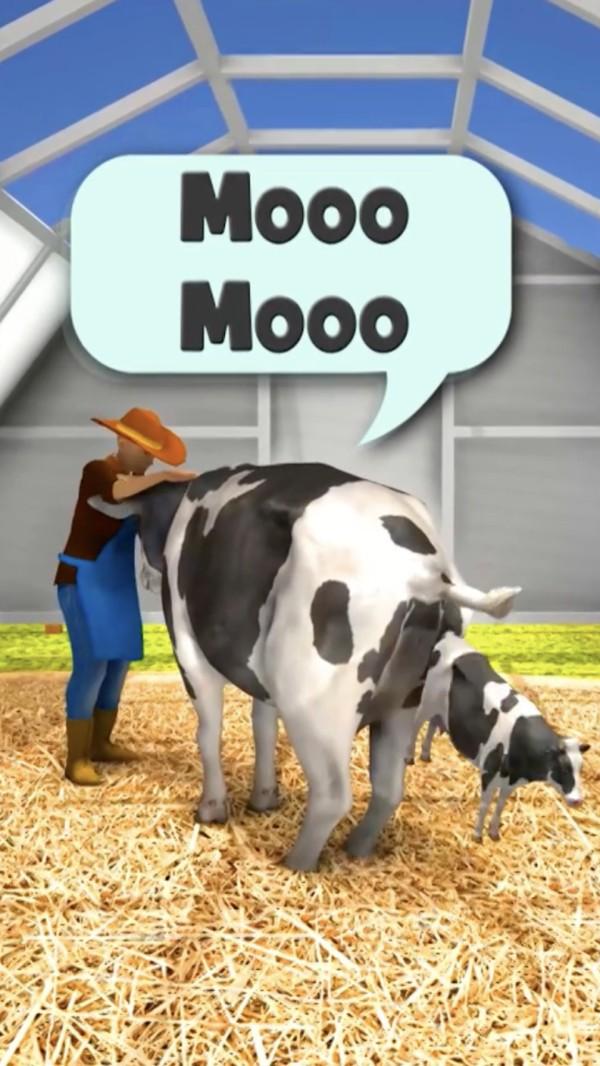 奶牛场模拟器截图0