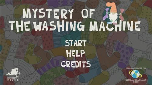 洗衣机之谜截图0