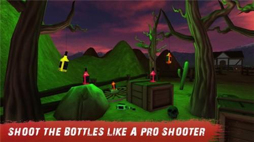 武器击倒瓶子截图1
