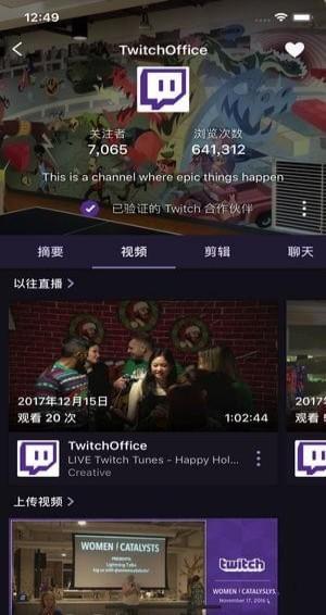 Twitch截图0