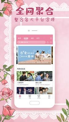 y3600tv韩剧热播网截图0