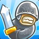 王国保卫战iOS免费版