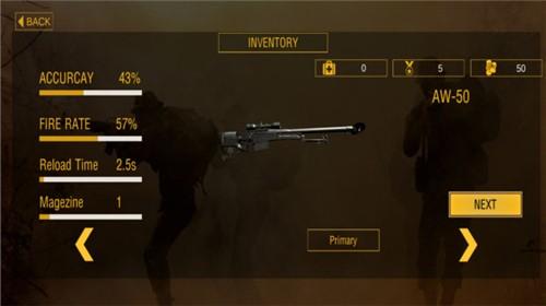 绝境射击战场截图3