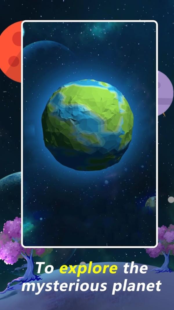 小小动物星球截图0
