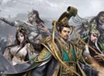 荣耀新三国最强武将是谁 输出最高的武将推荐