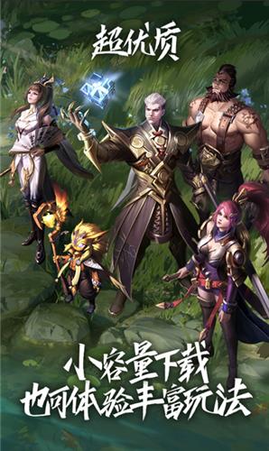 王者荣耀云游戏正版截图1