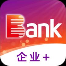 光大企业银行