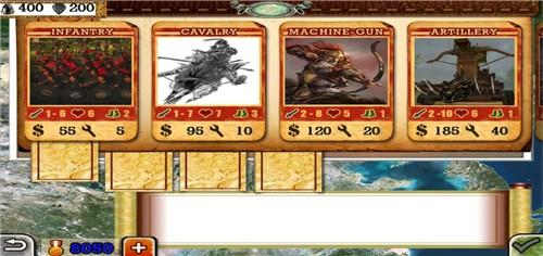 欧陆战争3古代皇帝MOD截图0
