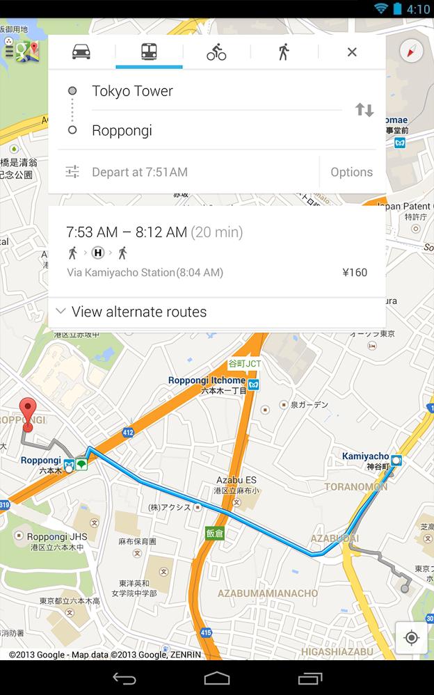 谷歌地图卫星高清地图截图0